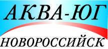 Аква - Юг Новороссийск